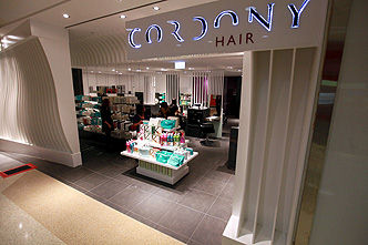Cordony Hair Macquarie Centre